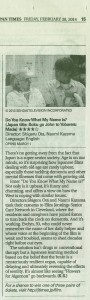 20140228_THE JAPAN TIMES